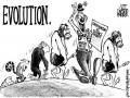 Epoca de aur - evolutia